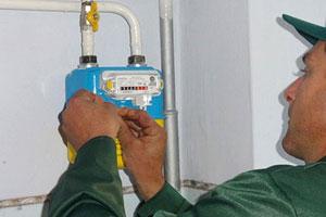 Закон про встановлення газових лiчильникiв