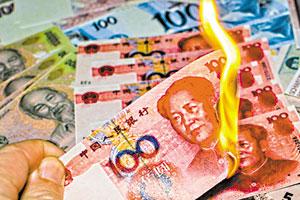 Китайцы жгли деньги на спор