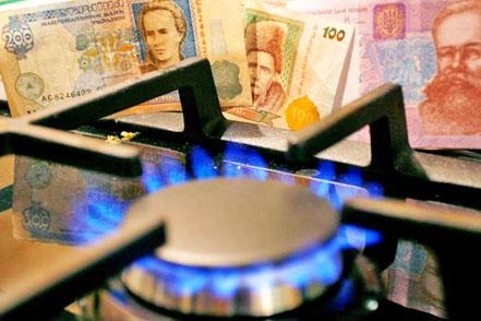Що робити, якщо ми використали газу менше норми?