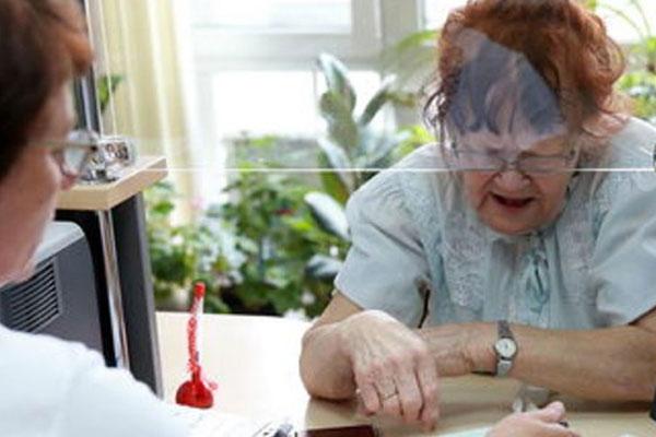 Чому після реформи пенсії стали нижчими