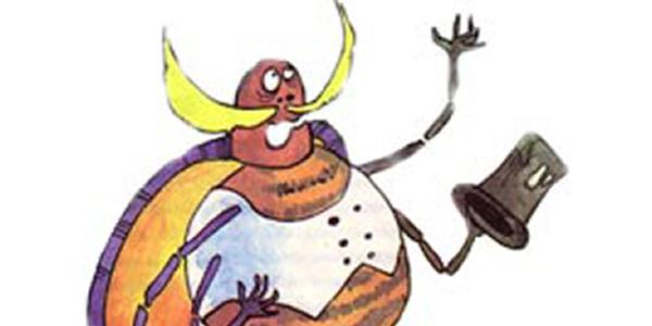 Неохайний жук