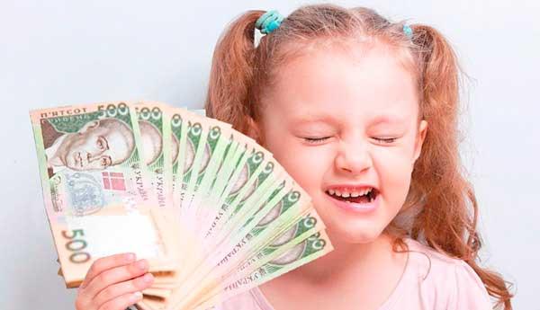 давати дитині гроші
