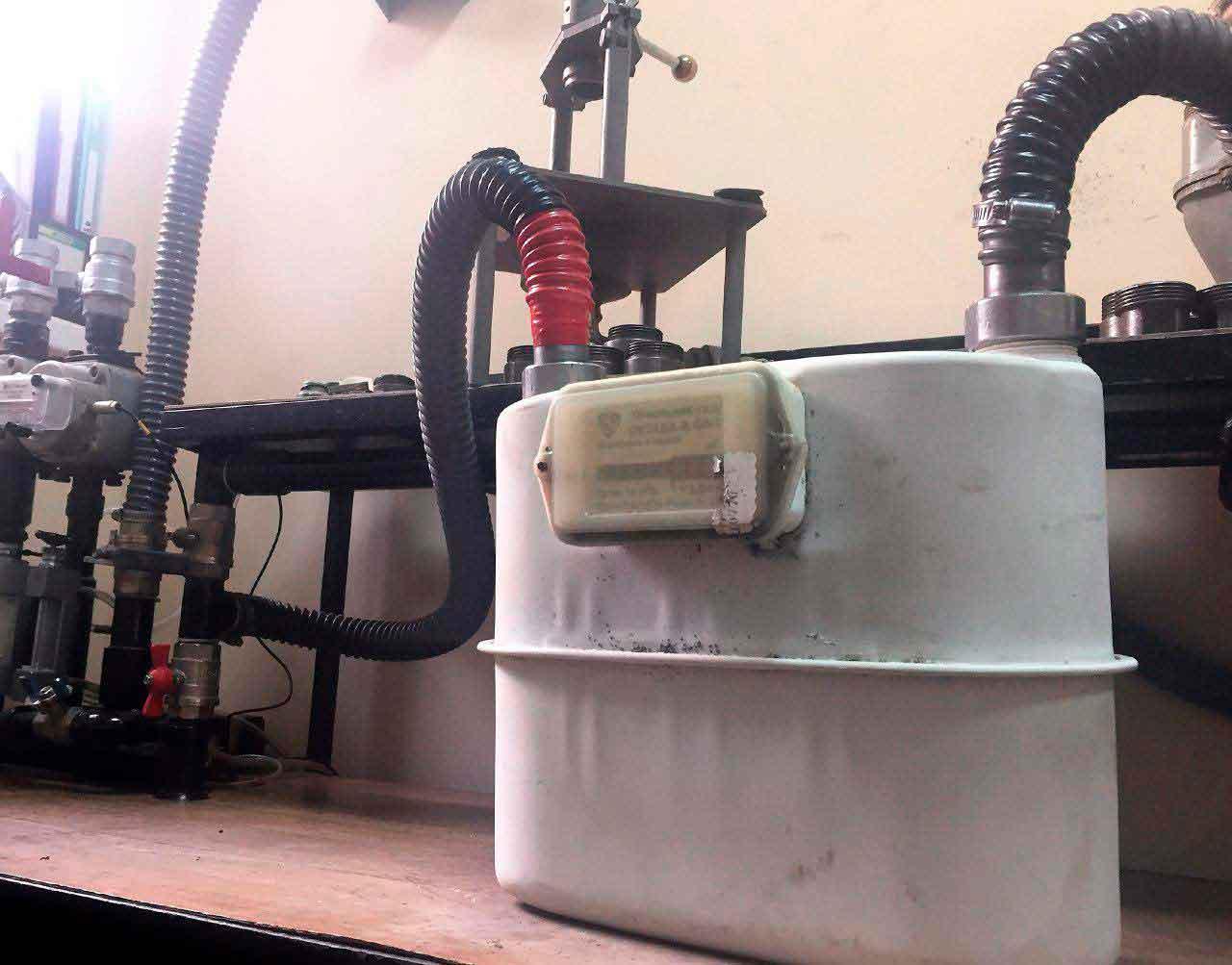 Перевірка лічильника газу