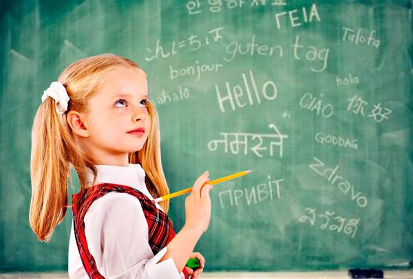 вчити мову