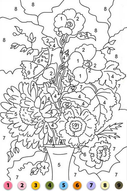 Розфарбовка квіти у вазі