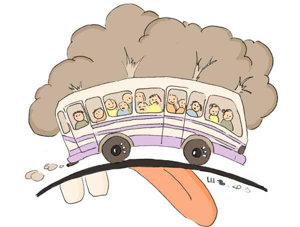 Автобусне «ток-шоу»