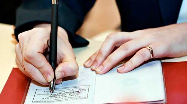 документи для прописки