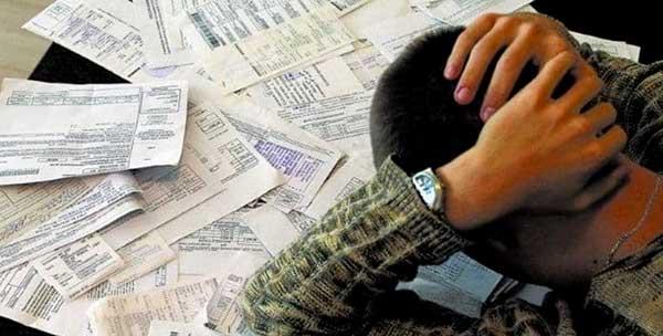 Верифікація субсидій