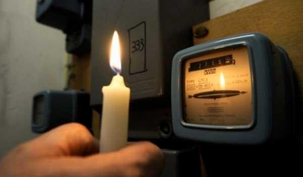 вимкнути електрику