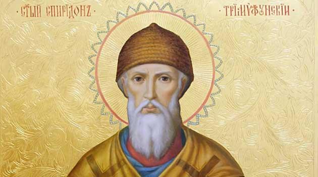 ікона Святителя Спиридона