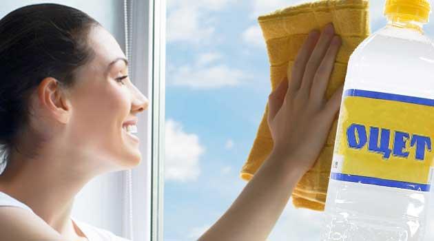 Миємо пластикові вікна