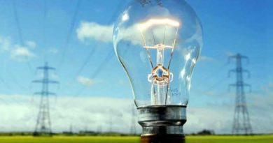 Оплата електроенергії