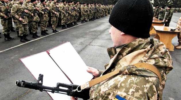 служити в Україні