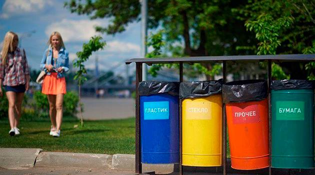 сортувати сміття