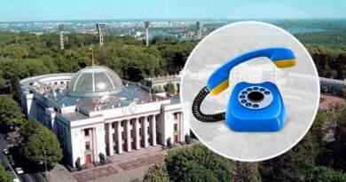 Влада України