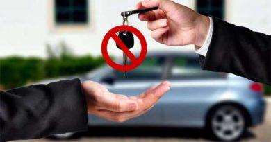 Боржники не зможуть продати машину