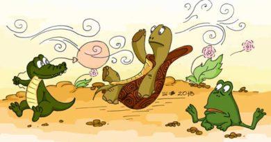Казка про черепаху Непоспiшаку
