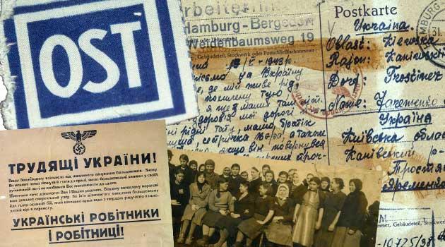 На Чорнобаївщині читали листи остарбайтерів