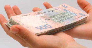підвищити мінімальну зарплату та пенсію