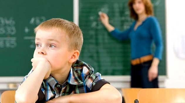 Як розвинути уважність у школяра