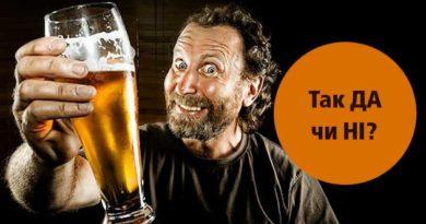 Чи можна пити пиво при циститі