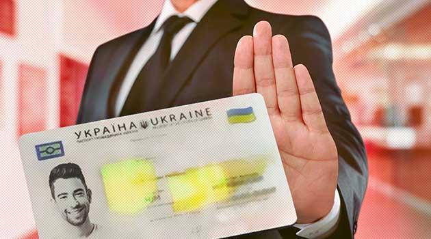 Чи обов'язково обмінювати старі паспорти-книжечки на ID-карти