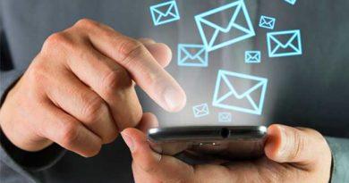 СМС-звіти з Пенсійного фонду