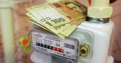 Споживачам без лічильників газу субсидію не скасують