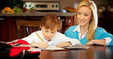 виконання домашньої роботи
