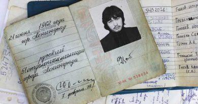 Паспорт Віктора Цоя