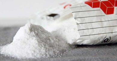 Йодована сіль