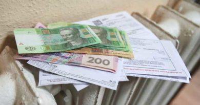 Що робити, якщо у платіжках немає субсидії?