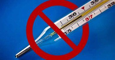 У країні заборонять термометр