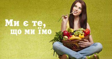 список продуктів, які дієтологи рекомендують