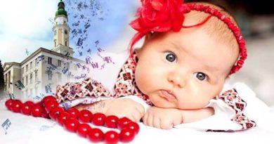 У Дрогобичі про народження дітей сповіщають на все місто