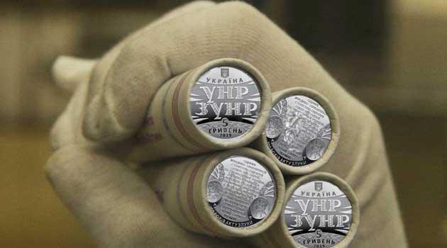В Україні випускають монету до 100-річчя Акту злуки