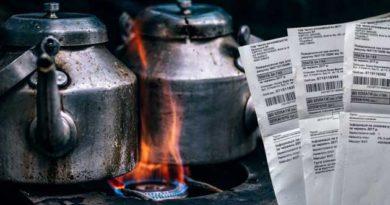 Облгази відмовилися передавати людям рахунки за газ