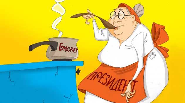 Чому куховарка не може керувати державою