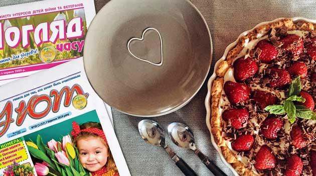 Улюблені страви читачів