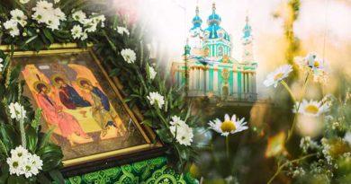 Народні свята та прикмети у червні