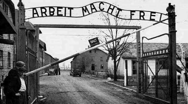 вхід в Освенцим