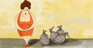Ефективний засіб для схуднення