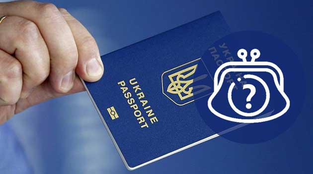 Скільки коштує оформити паспорт із 1 липня