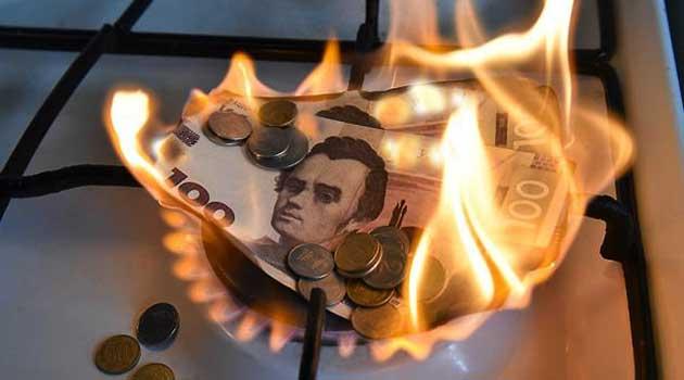 штрафувати за борги по комуналці