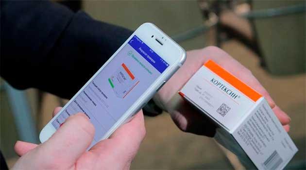 Додаток у смартфоні допоможе розпізнати фальшиві ліки