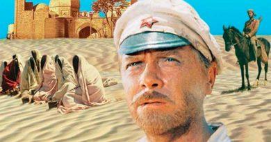Фільм «Біле сонце пустелі»