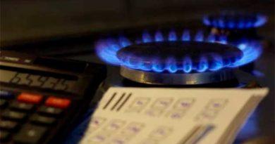 За газ – два окремі рахунки