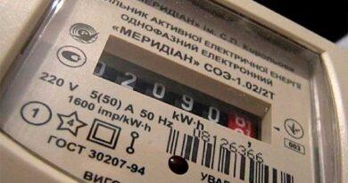 Норма споживання електроенергії для пільговика