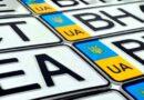 Як відновити втрачені номерні знаки?