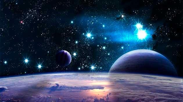 Загадковий космос